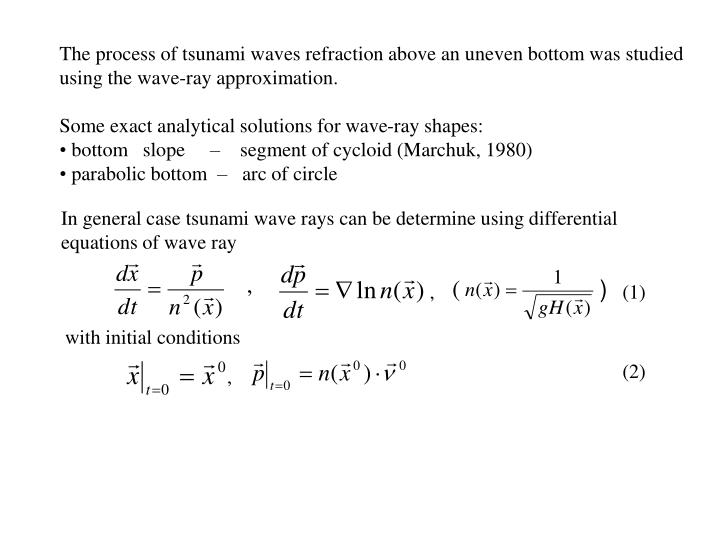 The process of tsunami waves refraction above an uneven bottom was studied using the wave-ray approximation.
