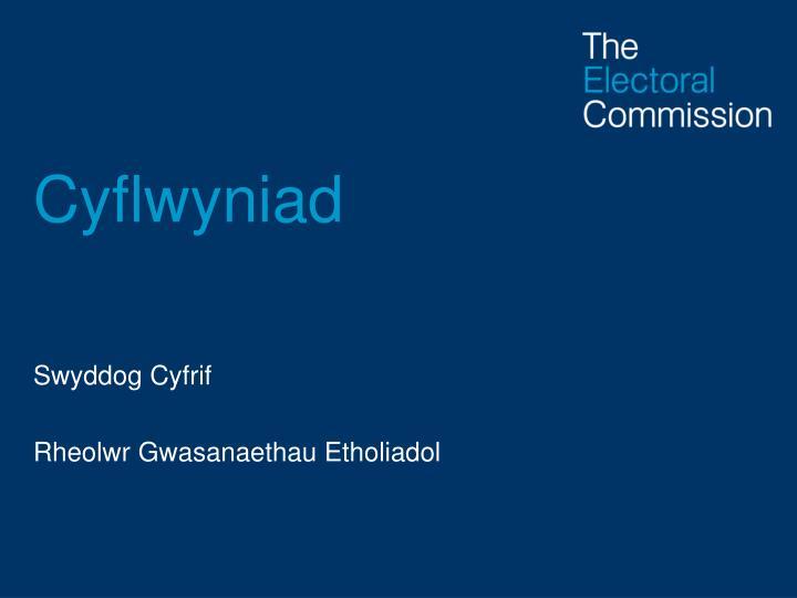 Cyflwyniad