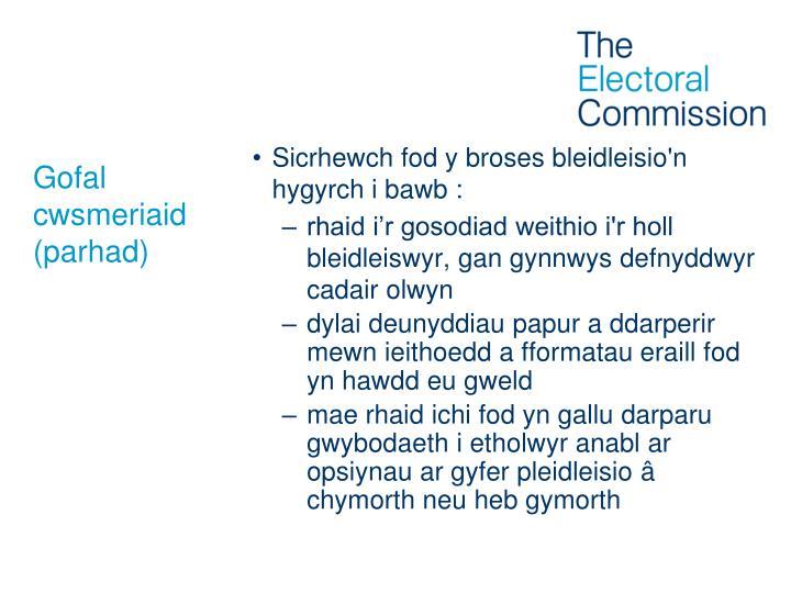 Gofal cwsmeriaid (parhad)