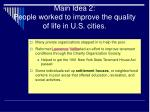 main idea 2 people worked to improve the quality of life in u s cities