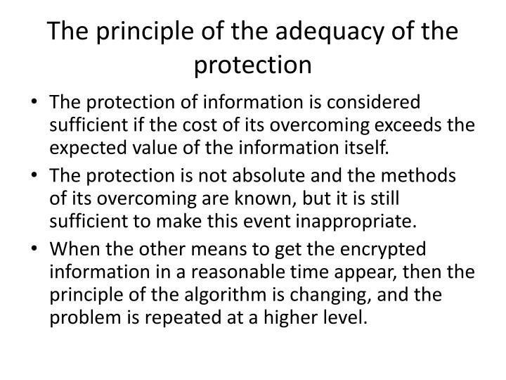 The principle of the adequacy of the protection