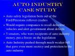auto industry case study