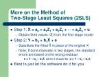 more on the method of two stage least squares 2sls