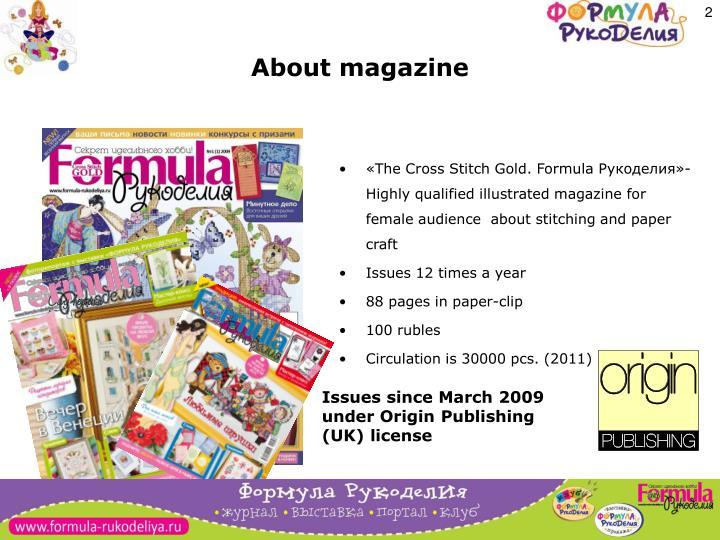About magazine