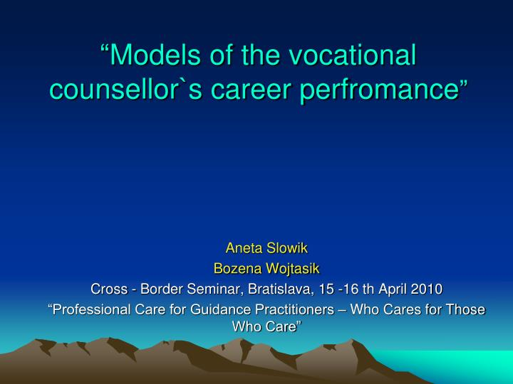 Models of the vocational counsellor s career perfromance