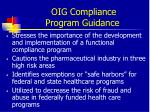 oig compliance program guidance