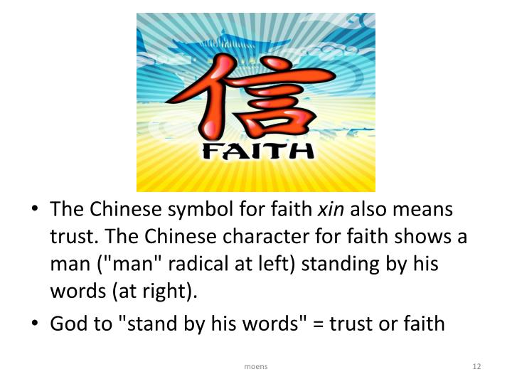 The Chinese symbol for faith