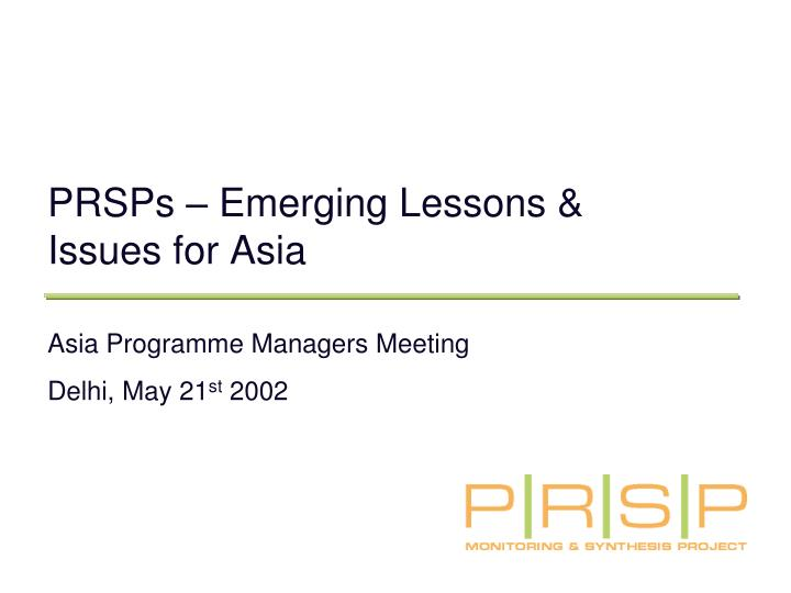 prsps emerging lessons issues for asia