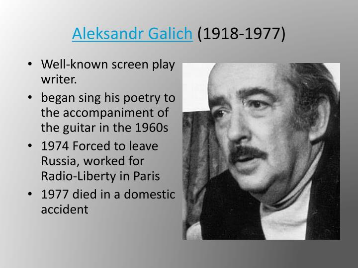 Aleksandr Galich