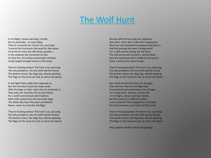 The Wolf Hunt