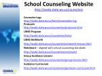 school counseling website http wvde state wv us counselors