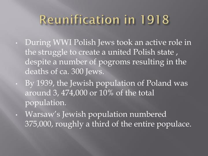 Reunification in 1918