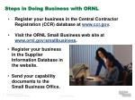 steps in doing business with ornl