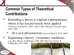 common types of theoretical contributions2