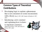 common types of theoretical contributions3