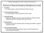 structure of national emergency management in israel2