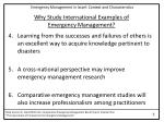 why study international examples of emergency management1