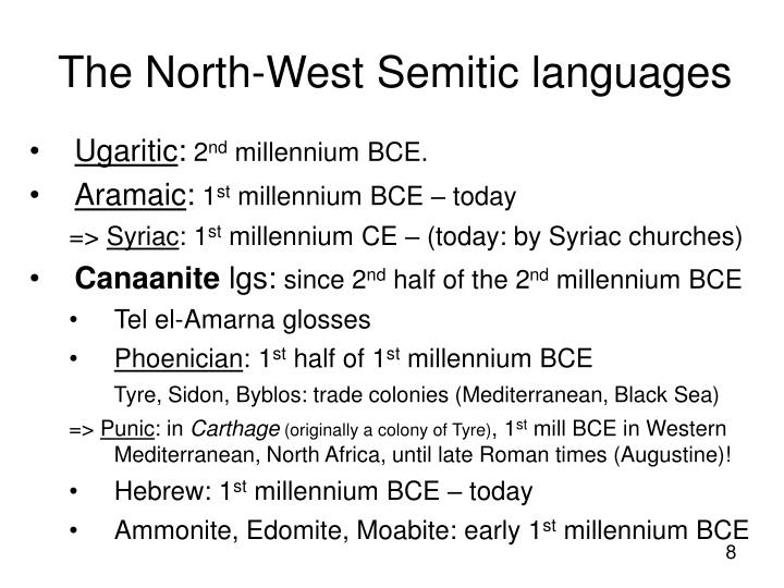 The North-West Semitic languages