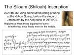 the siloam shiloah inscription