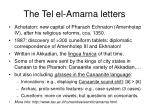 the tel el amarna letters
