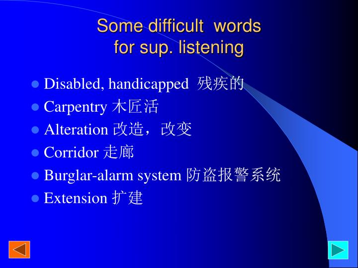 Some difficult  words