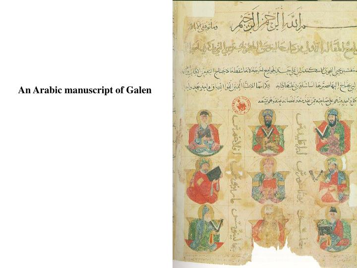 An Arabic manuscript of Galen