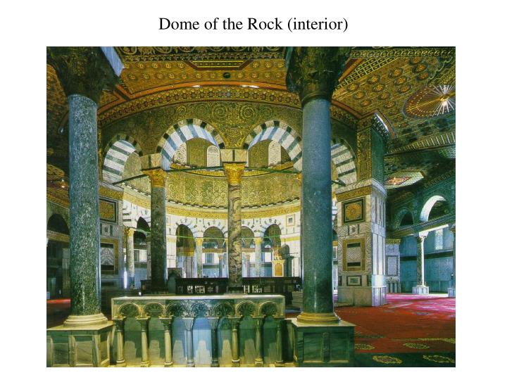 Dome of the Rock (interior)