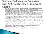 steps in performance evaluation for csea represented employees cont d