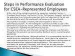 steps in performance evaluation for csea represented employees
