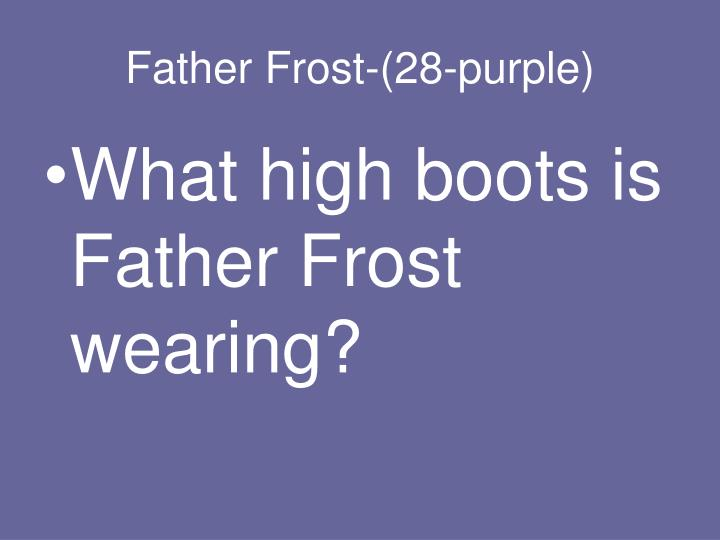 Father Frost-(28-purple)