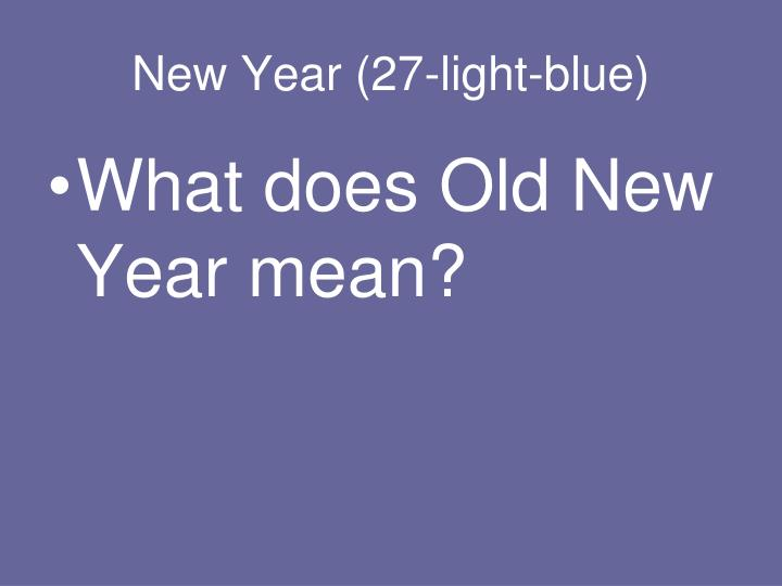 New Year (27-light-blue)