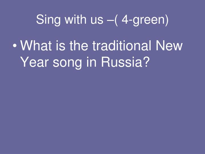 Sing with us –( 4-green)