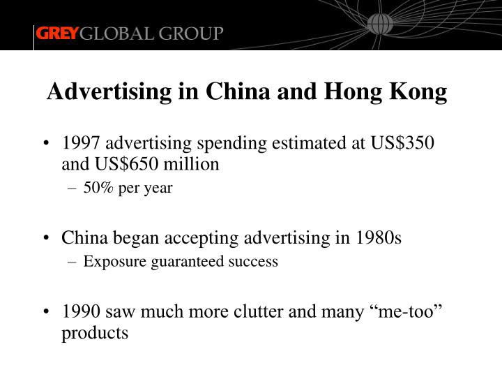 Advertising in China and Hong Kong