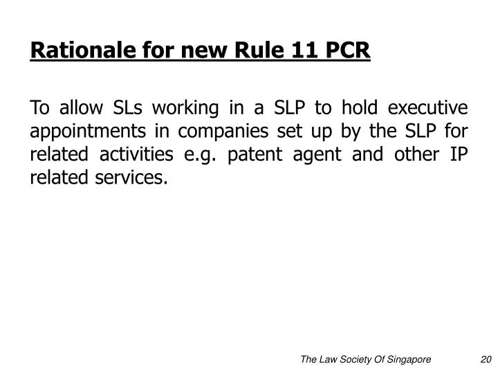 Rationale for new Rule 11 PCR