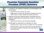 physician payments sunshine provision ppsp summary