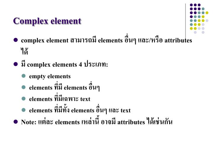 Complex element