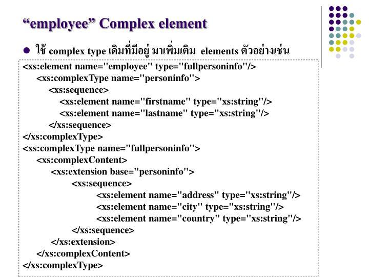 """employee"" Complex element"