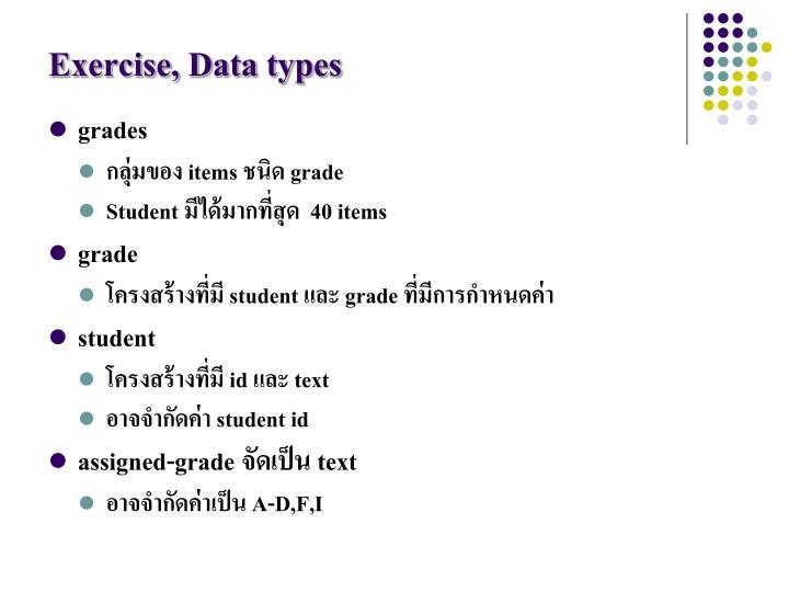 Exercise, Data types