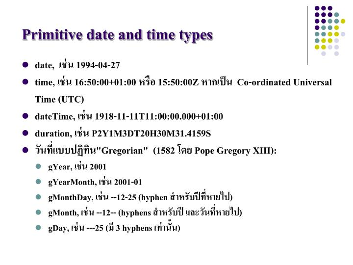 Primitive date and time types