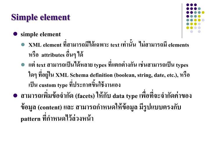 Simple element