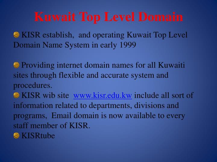Kuwait Top Level Domain