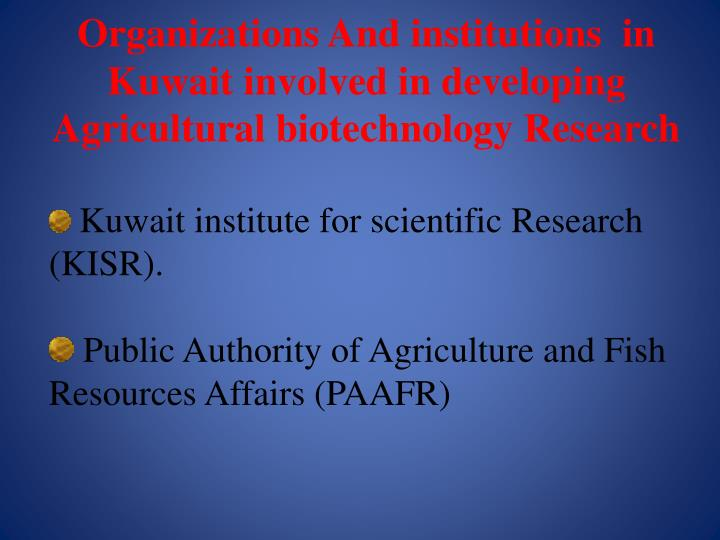 Organizations And institutions  in Kuwait involved in developing