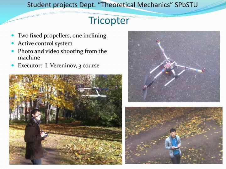 "Student projects Dept. ""Theoretical Mechanics"""
