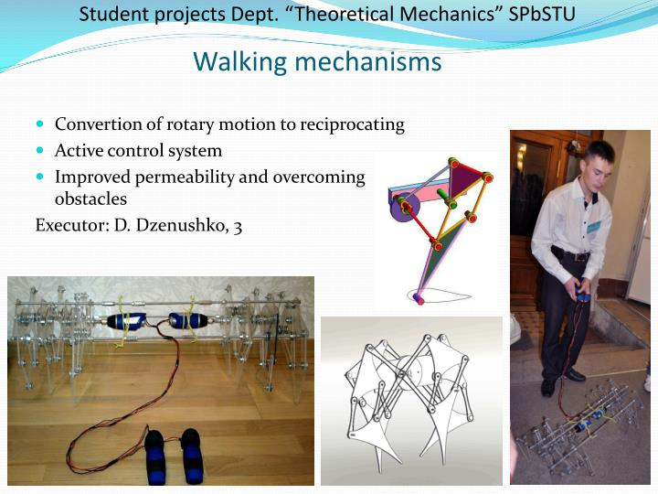 "Student projects Dept. ""Theoretical Mechanics"""