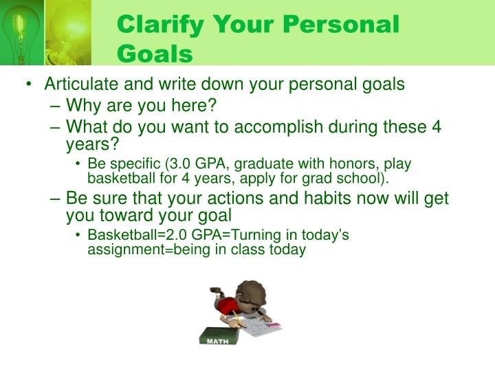 Clarify Your Personal Goals