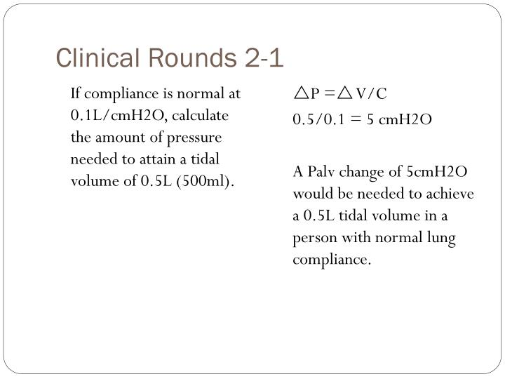 Clinical Rounds 2-1