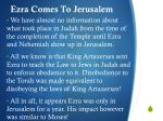 ezra comes to jerusalem