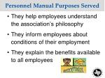 personnel manual purposes served