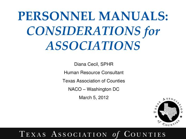 Personnel manuals considerations for associations