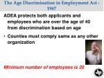 the age discrimination in employment act 1967